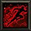Кровавый рывок